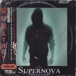 Atrey Presents Supernova Ep